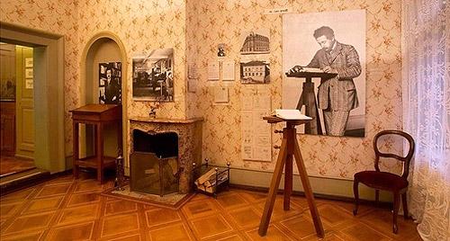 Casa Museo de Albert Einstein en Berna, Suiza