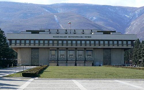 El Museo Nacional de Historia de Bulgaria