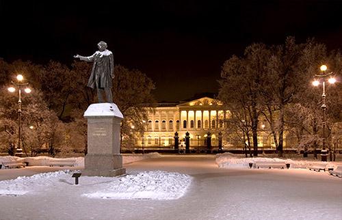 Museo de Pushkin