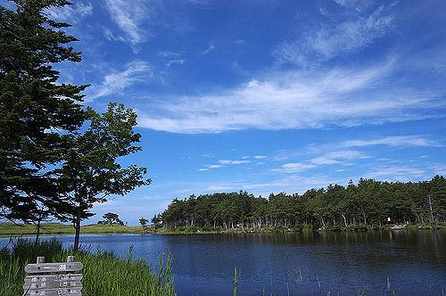 Parque Nacional de Shiretoko