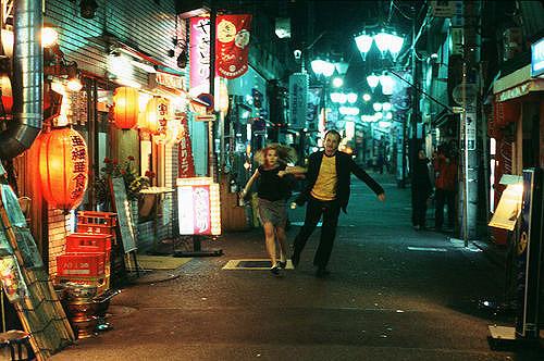 Ruta Lost in Translation en Tokio
